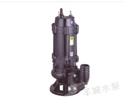 潜水泵 WQ(QW)系列潜水排污泵  东莞潜水排污泵供应商