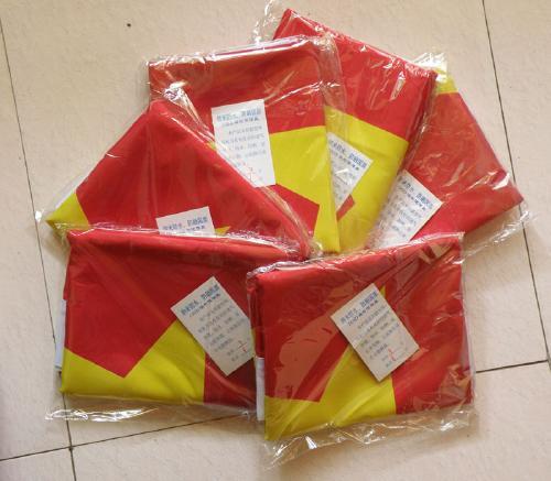 北京旗帜定制生产厂家|标志性旗帜制作|北京旗杆直销厂家 北京旗帜定制价格多少钱