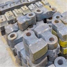铸造页岩粉碎机锤子  铸造页岩粉碎机锤头