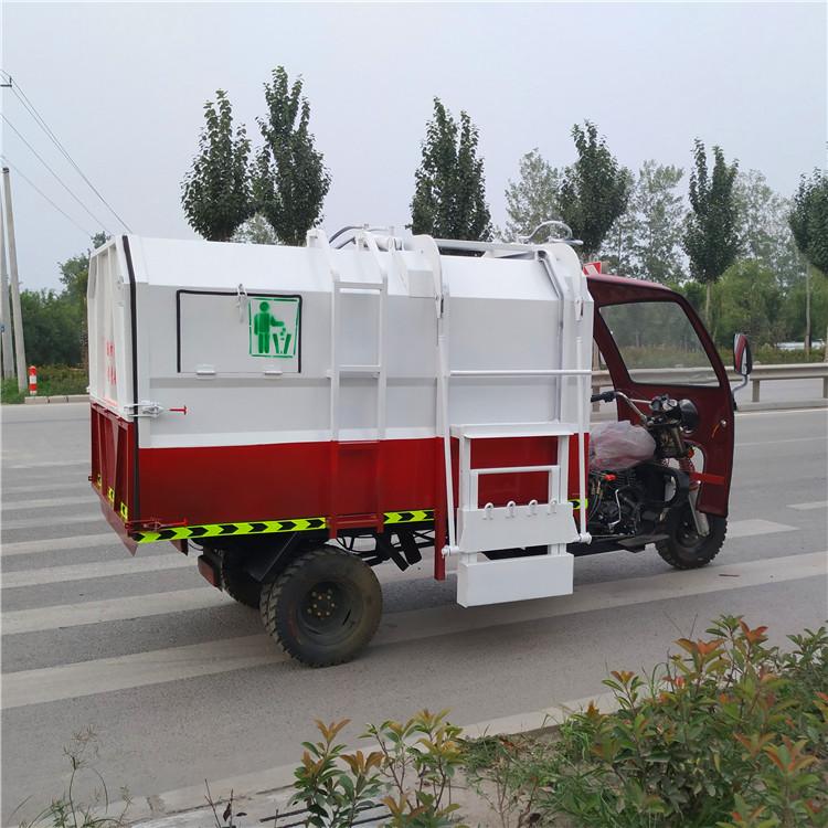 河南 摩托三轮挂桶式垃圾清运车垃圾车价格生产厂家怎么卖