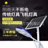 中山6米太阳能路灯厂家电话   太阳能路灯飞机灯具30W  雷奥迪太阳能