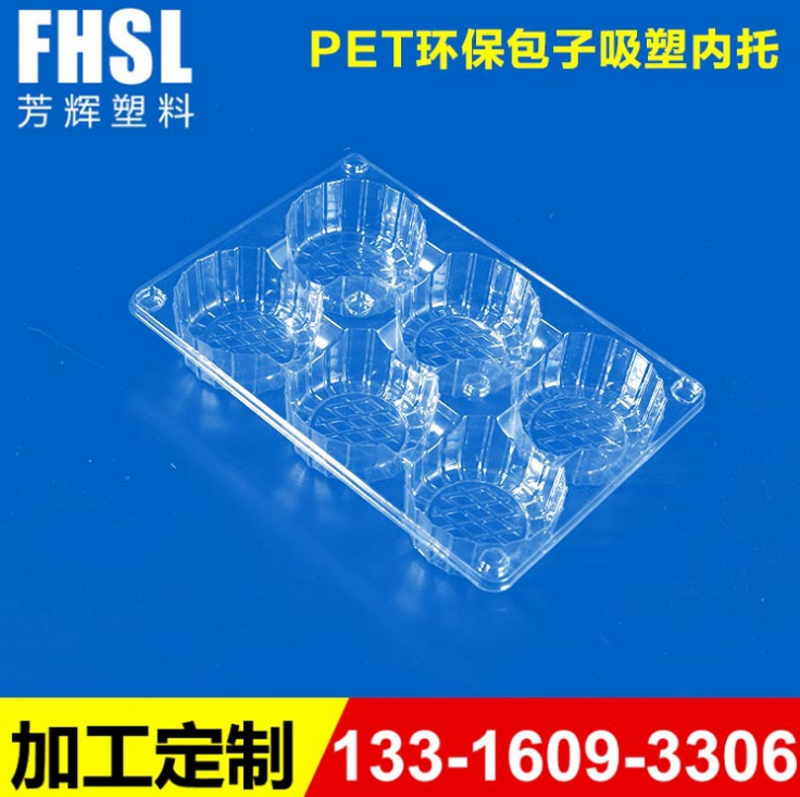 广州食品包装定制  厂家定做食品包装  广东食品包装定制厂家 定做食品包装生产厂家  食品包装哪厂商好