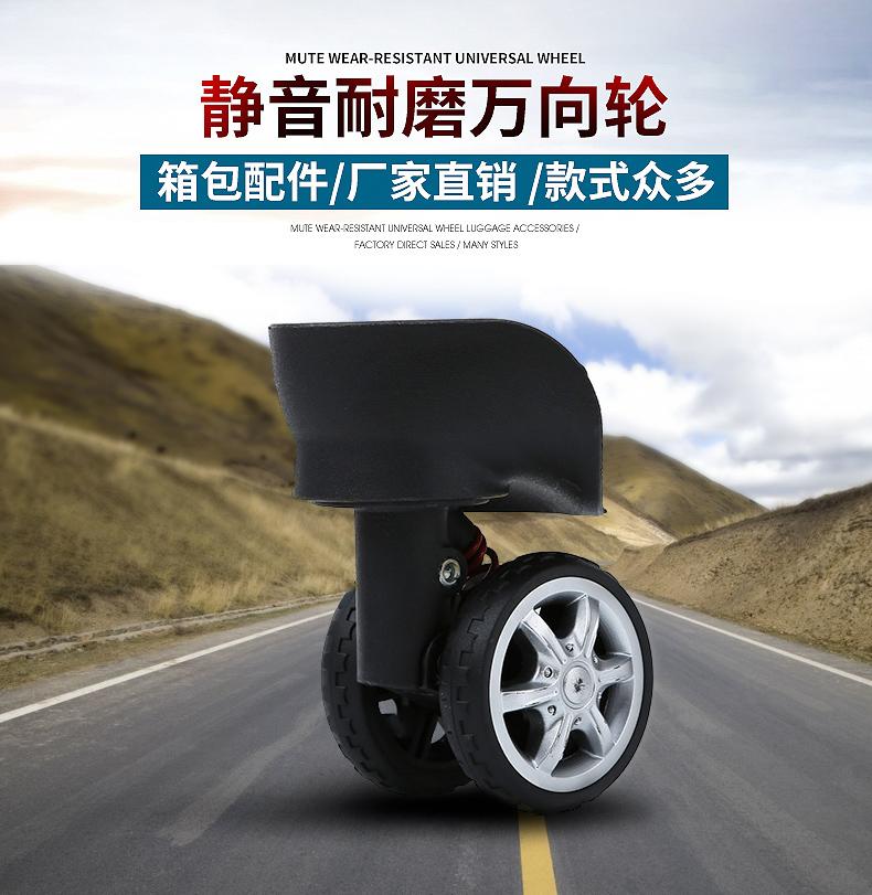 脚轮厂家批发 拖箱橡胶脚轮 移动架万向脚轮 箱包万向脚轮