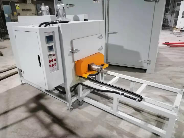 轴类干燥机供应商  轴类干燥机生产厂家