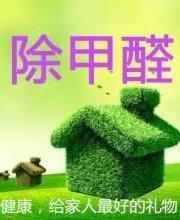 http://imgupload1.youboy.com/imagestore2019101412c95d67-43aa-4c09-b590-aea5211e2c18.jpg