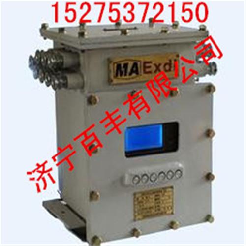 QBZ80煤矿用自动真空电磁起动器厂家批发