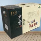 北京包装盒厂定做特产包装盒 春节礼品盒礼品纸盒定制logo