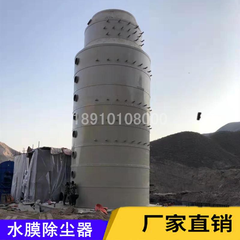 云南水膜除尘器厂家电话,云南哪里有水膜除尘器厂家,云南常氏环保水膜除尘器生产厂家