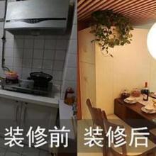 广州旧房翻新报价    天河专业二手房改造电话批发