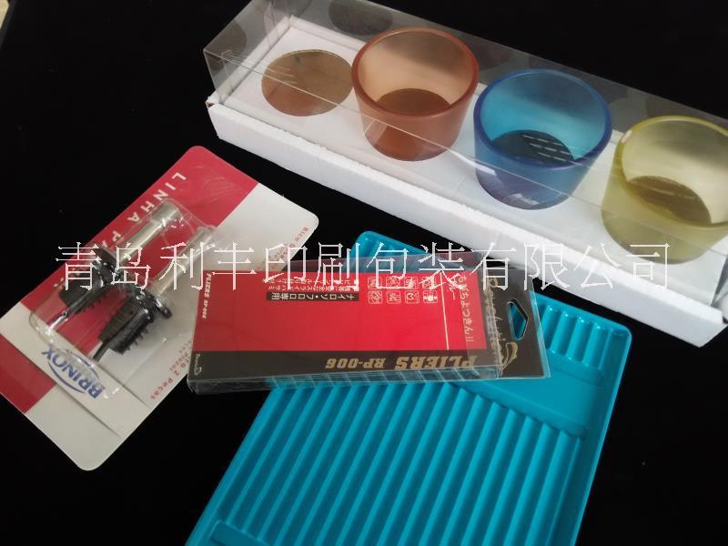 超市展示胶盒/ PET眼胶眼影/塑料折叠盒/环保化妆品塑胶盒