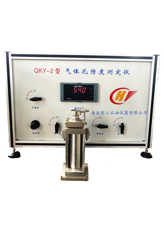 气体渗透率测定仪报价,厂家直销,批发价格【海安岩心石油仪器有限公司】