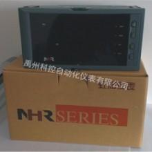 NHR-5500F-55/55-0/X/2/X/1P-A NHR-5500D-55/55-0/X/2/X/1 数控仪批发
