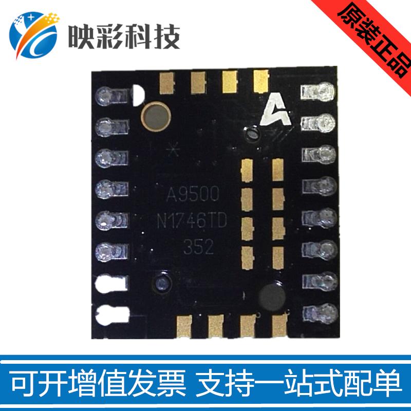 PIXART/原相科技ADNS-9500 DIP-16 专业游戏鼠标IC激光传感器芯片原厂直销