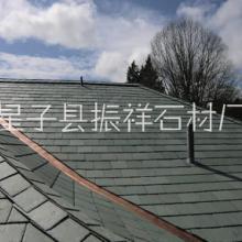 长期供应黑色瓦板石青石板公园别墅园林庭院花园屋顶装饰天然文化石批发