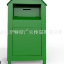 旧衣服回收箱,旧鞋子回收箱,太阳能垃圾分类亭销售,太阳能垃圾分类亭批发批发