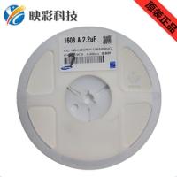 MLCC三星电容CL10A225KO8NNNC贴片陶瓷电容0603 225K 16V X5R三星原装原厂直销