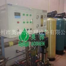 供应电子级水、国家实验室一级水、工业纯水去离子水批发