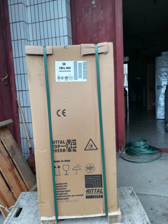 威图机柜空调SK3305.540,SK3304.540现货特价,售后服务
