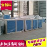 厂家供应 机器罩集装箱方底袋 PE透明方底袋 立体袋接受订做