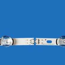 LG42寸液晶电视机4+4灯带 LED透镜直下式电视机背光灯条 液晶电视灯带厂家供应