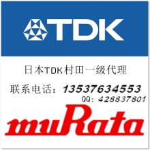 TDK电容 TDK 电容 TDK 电容