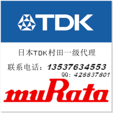 TDK电容1kv-5kv 大功率原装电容 高精度电容 高容量电容