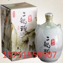 台湾TTL玉山高粱酒54度玉山二锅头(2013年份老酒)纯粮食进口白酒