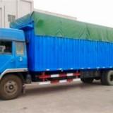 广州到辽源物流公司 设备运输 专线