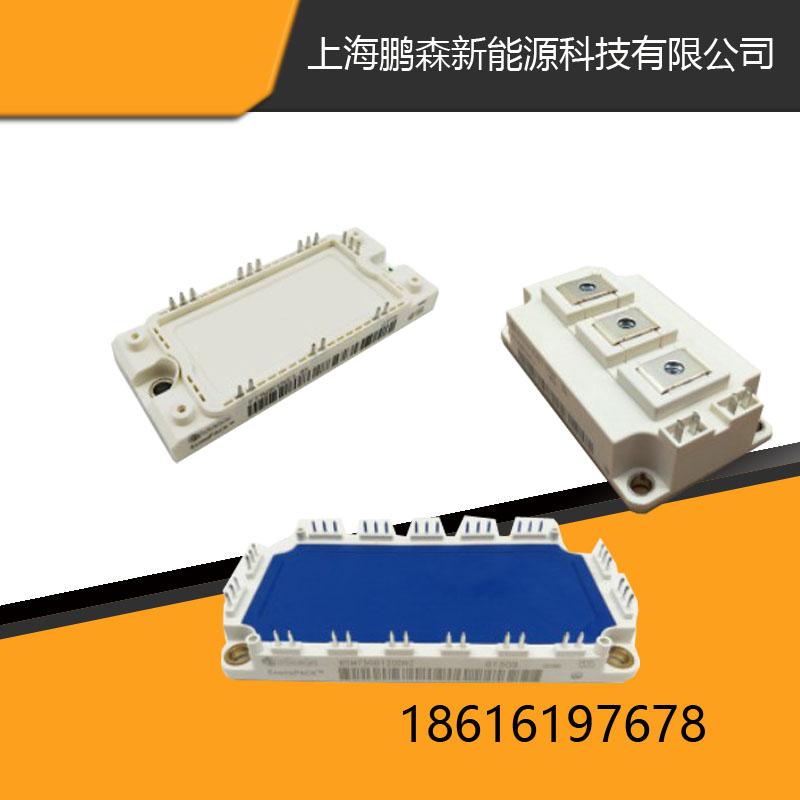 上海市英飞凌功率IGBT模块BSM15GD120DN2/DLC_E3224现货供应,品质保证,欢迎询价!