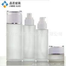 厂家直销:亚克力膏霜瓶 磨砂乳液瓶 压泵化妆品瓶子 喷雾瓶厂家批发