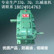 JZQ350圆柱齿轮减速机  广东JZQ350圆柱齿轮减速机