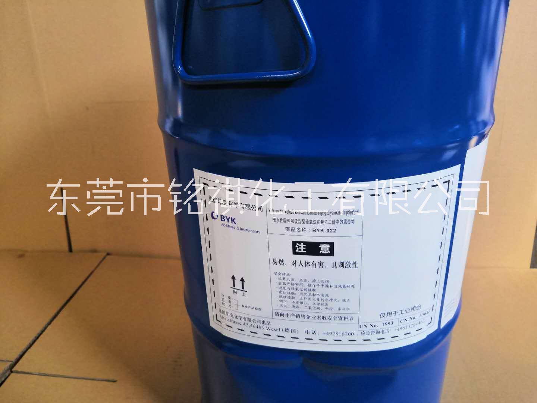BYK-019销售