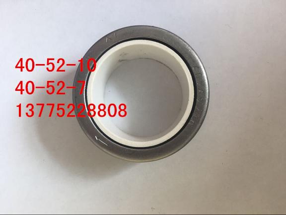 油封40-52-10价格批发厂家(常州市武众导热油泵有限公司)