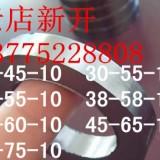 厂家直销包邮常州WRY高温热油泵配件55-75-10量大从优 配件填料