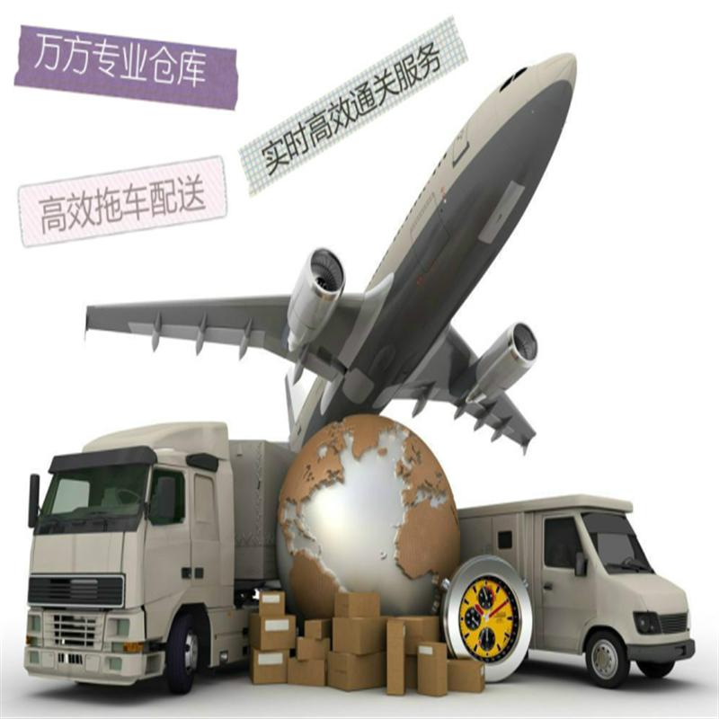 广州到美国国际空运双清包税门到门 散货拼箱 广州至越南国际物流