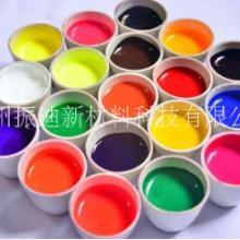 振迪水性色浆用于油画棒彩泥水彩颜料批发