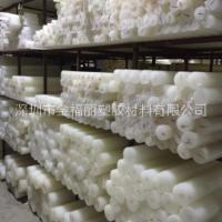 pp板∣pp棒食品级∣pp板材-深圳市金福丽塑胶材料有限公司