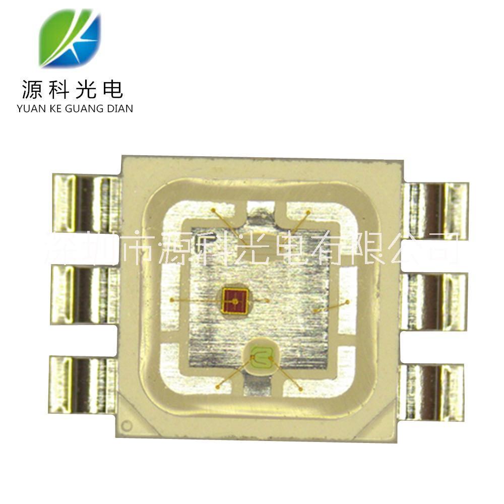5074RGB灯珠大功率1.5WRGB灯珠 SMD5074功率1-3W 高品质灯珠