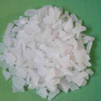 衡阳瑞林am-1 聚合硫酸铝价格_衡阳聚合硫酸铝厂家
