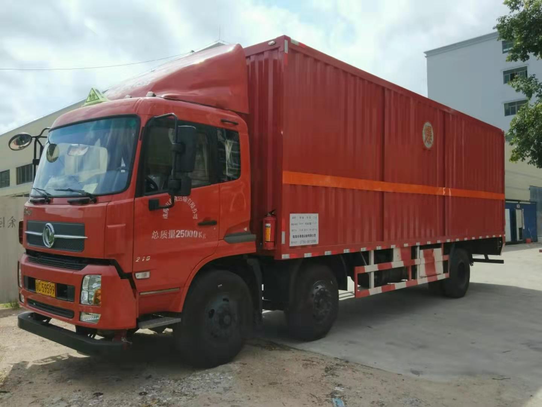 无锡至义乌货物运输 整车零担  直达物流专线  无锡到义乌物流公司
