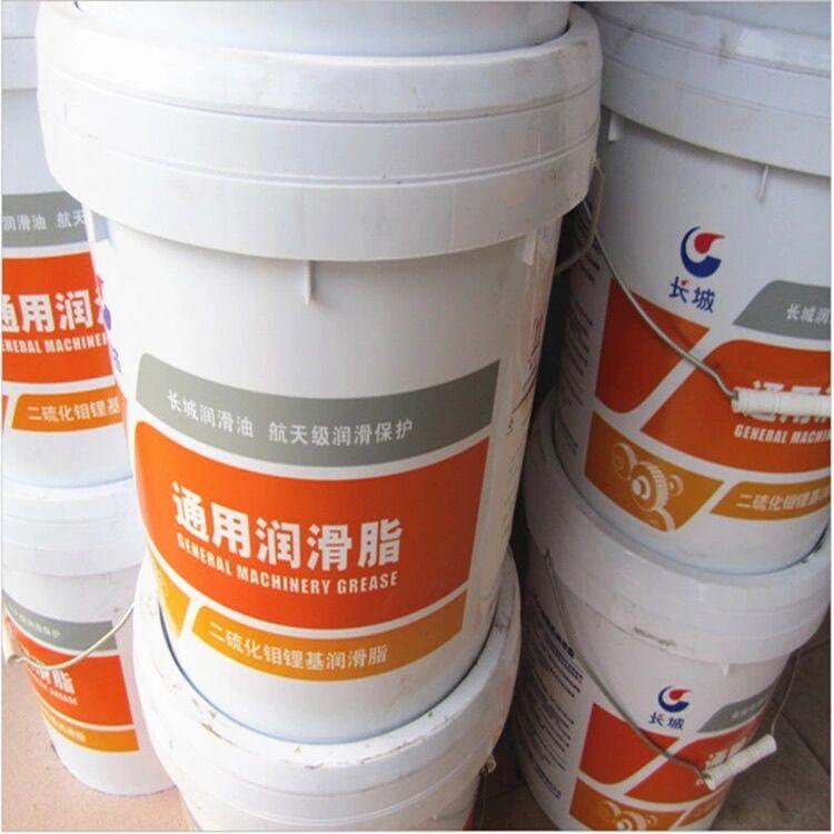 长城二流化钼锂基润滑脂价格 直销长城润滑脂 通用润滑脂批发