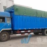 回程车报价  工厂货运运输 特种车运输