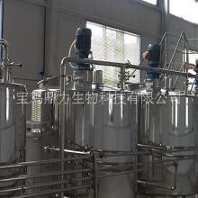 橄榄醋设备生产线