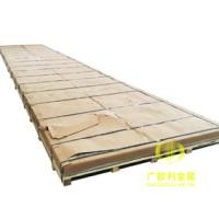 大规格6061铝板6.0mmX1.5米X3米  汽车专用6061T651铝板  手机壳用铝板  双面贴膜铝板价格