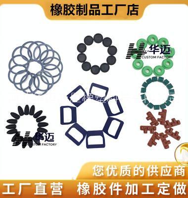 聚氨酯制品加工 橡胶件垫块密封图片/聚氨酯制品加工 橡胶件垫块密封样板图 (2)