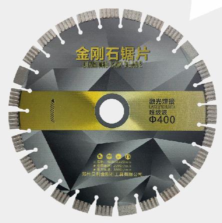 激光焊接系列报价  激光焊接系列批发 郑州激光焊接系列