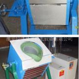 供应60公斤熔铜炉,小型石墨坩埚