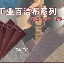 3M工業百潔布 7447C含砂除銹尼龍擦拭布6X9寸60片/箱現貨供應圖片