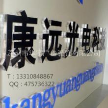 深圳南山公司亚克力UV水晶字制作 公司形象墙彩色logo定制批发