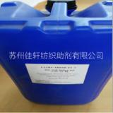 江蘇無氟杜邦三防劑廠家、報價、批發